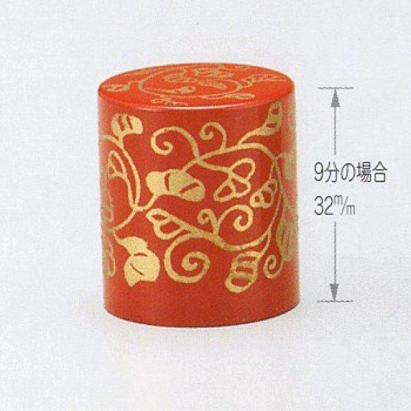 画像1: 朱塗 マキエ唐草【5幅セット】 (1)