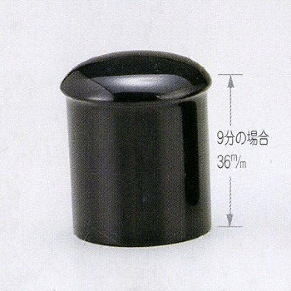 画像1: 黒・為・妹塗 撥 【5幅セット】 (1)