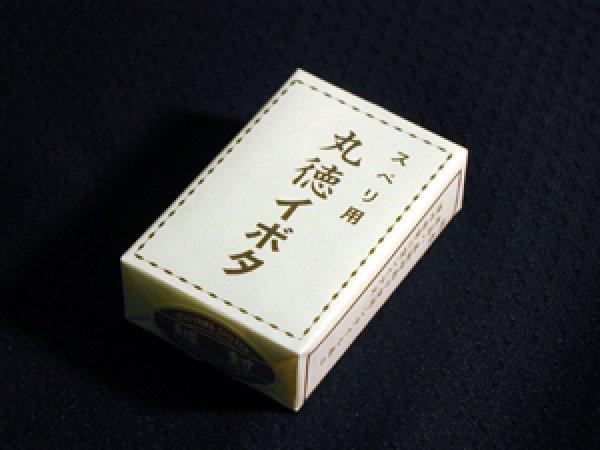 画像1: イボタ蝋【5個セット】 (1)
