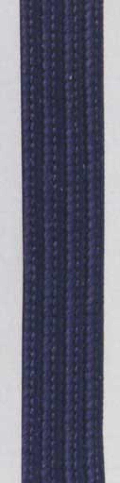 画像1: 表具用紐【紺】