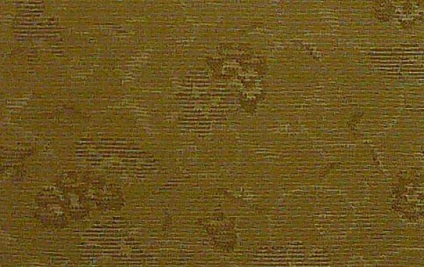 画像1: 緞子 (1)