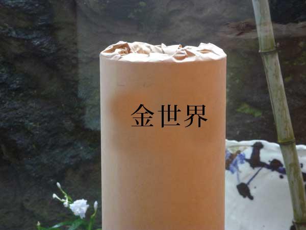 画像1: 肌裏・中裏打紙 清風 (1)