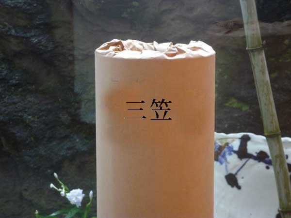 画像1: 総裏打紙 三笠 (1)