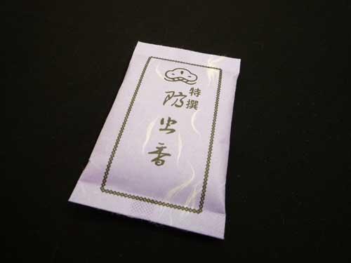 画像1: 防虫香 10ケ入り (1)