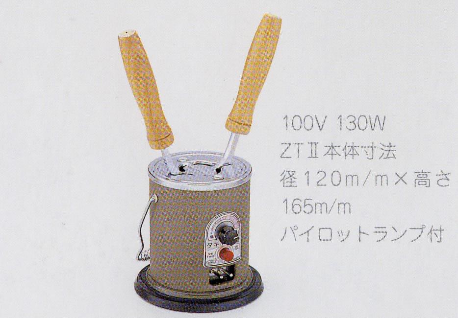 画像1: 表装用コテ 2丁立 (1)
