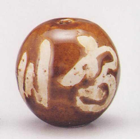 画像1: 清水焼 アメ雪月花 (1)