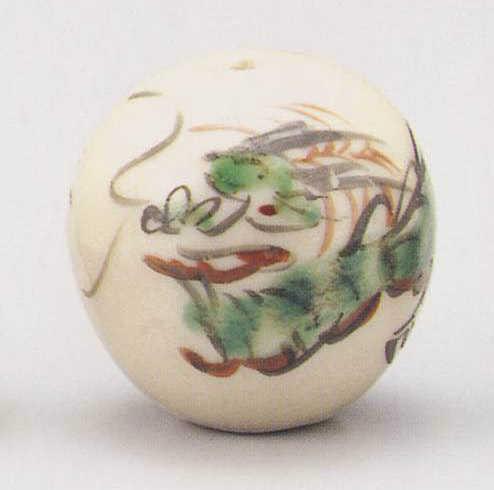 画像1: 清水焼 赤絵竜 (1)
