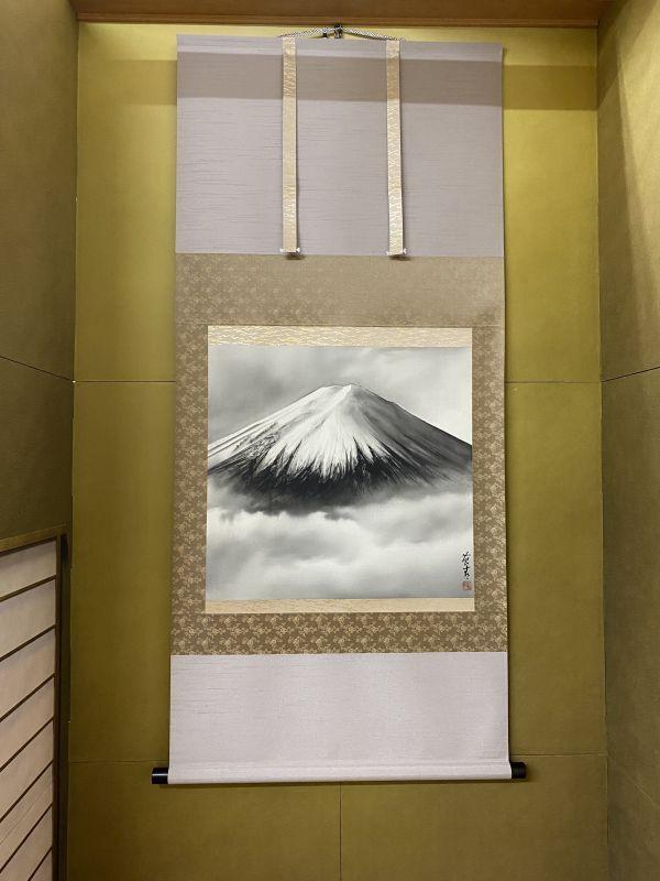 画像1: 掛け軸 富士 (1)