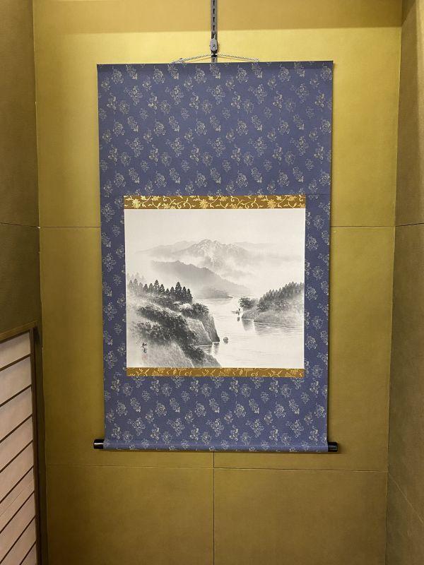 画像1: 掛け軸 山水画-1 (1)