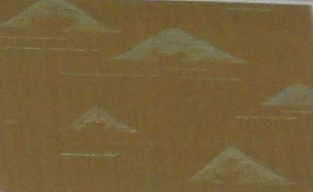 画像1: 正絹裂地 (1)