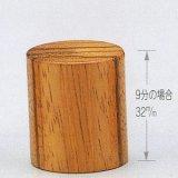 画像: 銘木 頭切 五色合 【5幅セット】