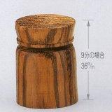 画像: 銘木 変形 五色合 【5幅セット】