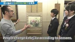 画像: NHKに出演させていただきました