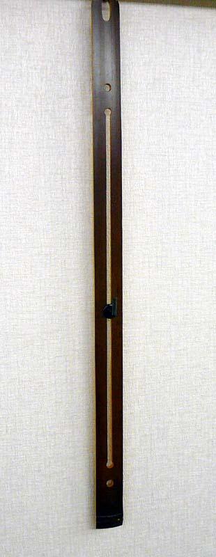 画像1: 自在吊り棒 煤竹(すすたけ)