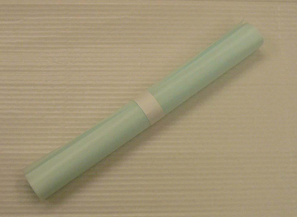 画像1: 上巻絹